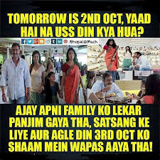 Funny Meme Saying - remember drishyam movie fun funny meme suspense ajaydevgan