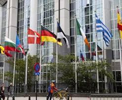 siege banque mondiale la banque mondiale le fmi l ue et la mouvance salafiste s