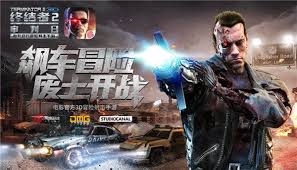 pubg mobile this chinese mobile game ripped off pubg in a blatant way dot