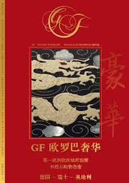 si鑒e suspendu gf luxury in europe china ausgabe 02 2012 德国瑞士奥地利城市旅游