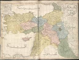 Fertile Crescent Map Lost Islamic History The Cedid Atlas
