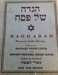transliterated haggadah maxwell house haggadah