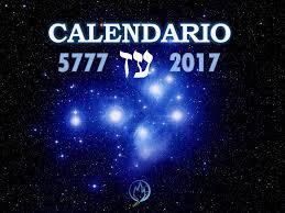 almanaque hebreo lunar 2016 descargar calendario 5777 2017 tesoros y secretos