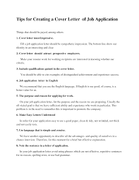 A Good Cover Letter Example Custom Writing At 10 U0026 Job Application Letter Sample Download