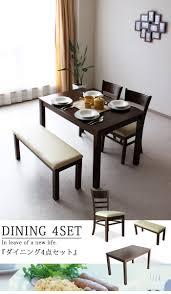 c style rakuten global market dining table set 4 seat width 115