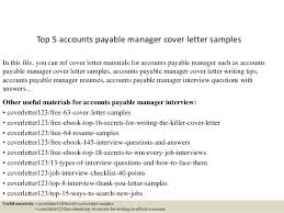 accounts payable specialist cover letter accounts payable