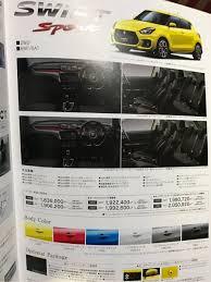 2018 suzuki swift sport brochure scans u0026 price leak out