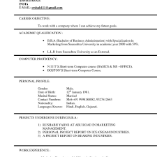 exle of government resume 100 images federal government resume