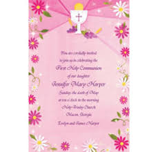 communion invitation custom pink communion invitations thank you notes party city