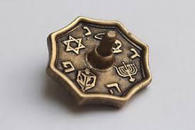 metal dreidel hanukkah metal dreidel bronze small hanuka sevivon spinning top ebay