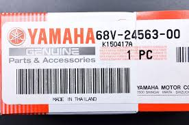 amazon com oem yamaha outboard fuel filter element 68v 24563 00