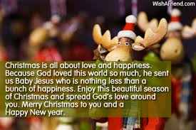 is all about and merry wish