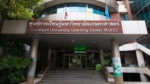 kasetsart university study economics u0026 engineering in thailand