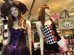Upscale Halloween Costumes En Iyi 17 Fikir Halloween Costume Rental U0027te