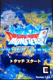 Dragon Quest Monsters Super Light dragon quest monsters super light