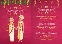 india wedding card indian wedding invitation cards amulette jewelry