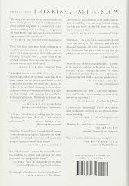 Vanity Fair Chapter Summaries Thinking Fast And Slow Amazon De Daniel Kahneman