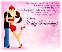 birthday ecards for him birthday card happy birthday card for boyfriend