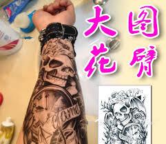 fashion waterproof temporary tattoo sleeve designs body arm