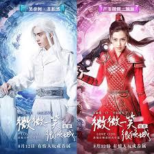 film love o2o drama movie love o2o 微微一笑很倾城 in the mood of writing