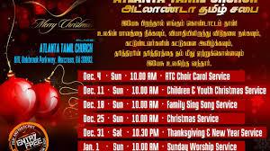 2016 12 18 atlanta tamil church family sing song service