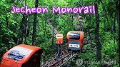 Backyard Monorail Niles Monorail Believe It 2003 Youtube