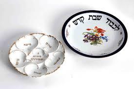 shabbat plate passover seder plate shabbat plate germany kedem