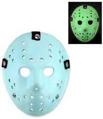 hockey mask halloween walmart jason voorhees nes style mask packaging preview the toyark news