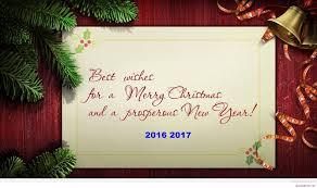 merry happy new year 2016 2017 messages regarding