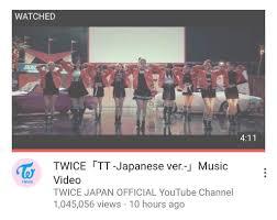 tt japanese version 1m views 트와이스 ㅤ amino
