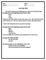 ancient israel map worksheet by peter herman teachers pay teachers