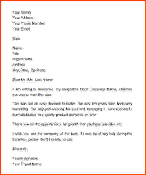 how to write two weeks notice sponsorship lettertwo weeks notice