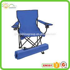 Rocking Folding Chair Rocking Beach Chair Rocking Beach Chair Suppliers And