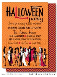 halloween invitations printables harrison greetings business