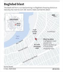Baghdad Map Iraqis Want A Crackdown On U0027sleeper Cells U0027 After Huge Baghdad Bomb