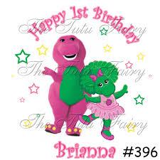 barney baby bop dinosaur birthday name age shirt 1st 2nd 3rd
