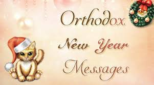 10 best orthodox new year messages