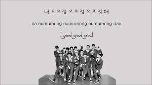 exo growl lyrics exo growl 으르렁 korean version color coded lyrics han eng rom