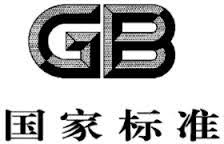d馗laration changement bureau association gb t标准翻译 英文版1 检测 认证 质检 报告 标准 特色检测