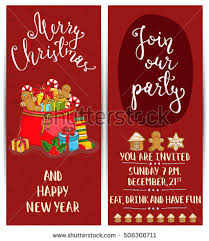 new year greeting card template happy new year 2017 background