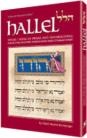 hallel song of praise and thanksgiving