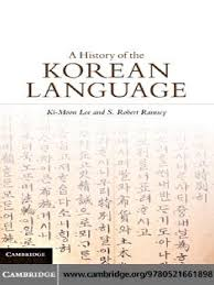 formalit駸 changement si鑒e social ki moon s robert ramsey a history of the language