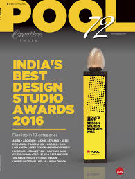 pool india u0027s first international design magazine