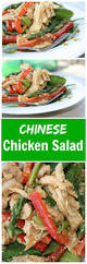 Barefoot Contessa Parties Recipes Chinese Chicken Salad