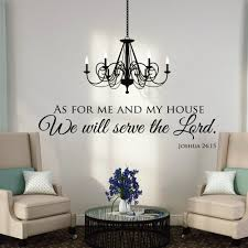 as for and my house wall decals quotes christian wall