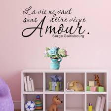 Bedroom Sayings Wall Romantic French Sayings Wall Sticker Quotes Removable Vinyl Art
