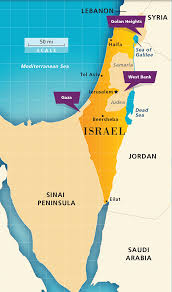 Isreal Map Maps 1967 To 1979 Aipac Org