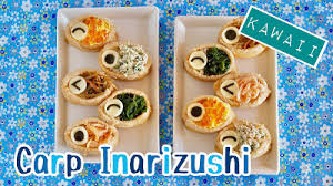 cuisine kawaii carp inarizushi kawaii sushi in fried tofu pouches for