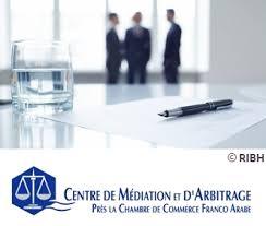 chambre internationale de commerce arbitrage un colloque sur l arbitrage international et le droit musulman à