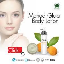 Gluta Skin Care mahad gluta whitening lotion thai spa skincare